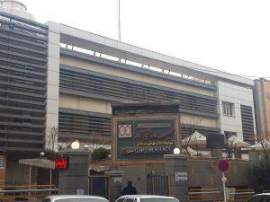 داستان موفقیت مشتریان(بیمارستان شهید هاشمی نژاد تهران)