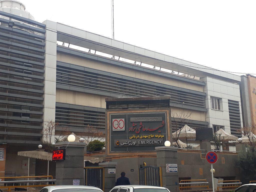 تصویر از داستان موفقیت مشتریان(بیمارستان شهید هاشمی نژاد تهران)