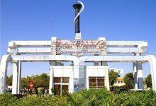 بیمارستان پیامبر اعظم بندرعباس در پذیرش۲۴