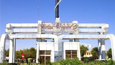 بیمارستان پیامبر اعظم پذیرش24