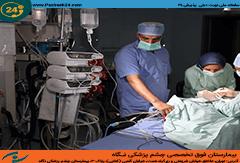 تصویر از بیمارستان فوق تخصصی چشم «نگاه» به جمع پذیرش ۲۴ ای ها پیوست!