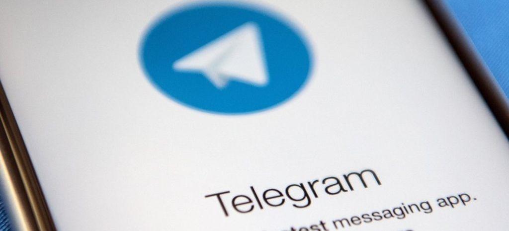 نوبت دهی از طریق ربات تلگرام