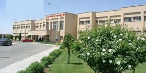 بیمارستان حکیم نیشابور در جمع همراهان پذیرش۲۴