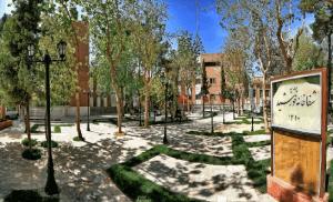 بیمارستان خورشید اصفهان در جمع پذیرش۲۴