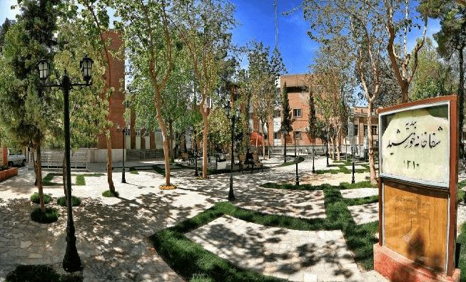 بیمارستان خورشید اصفهان