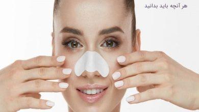 درباره ی عمل بینی گوشتی بدانید