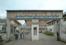 بیمارستان شهید بهشتی بابل تحت پوشش خدمات پذیرش۲۴