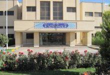 بیمارستان امیرالمومنین شهرضا به پذیرش۲۴ پیوست