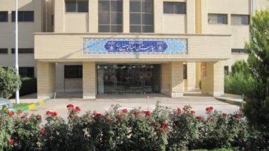 بیمارستان امیرالمونین شهرضا تحت پوشش پذیرش24