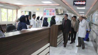 نوبت بیمارستان فارابی اصفهان