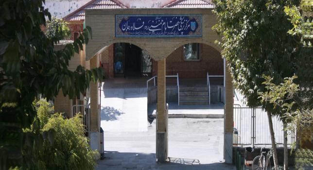 دریافت نوبت از بیمارستان امام خمینی فلاورجان