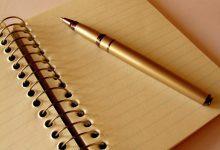 نامه هایی برای تمامِ فصول