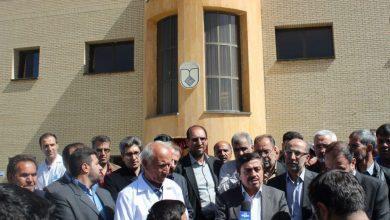 بیمارستان بوعلی چادگان اصفهان