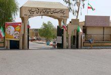 بیمارستان نیاپور بندرخمیر مازندران در پذیرش24
