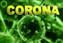 علائم ویروس کرونا چه هستند؟