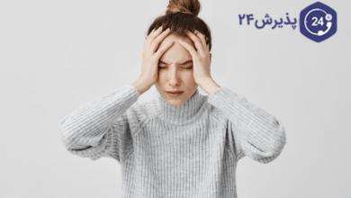 اسیب های مربوط به پرده بکارت