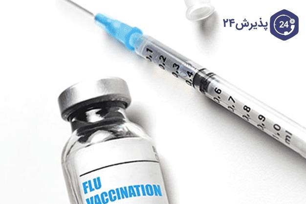 واکسن انفولانزا