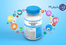 تصویر از مولتی ویتامینها، روش مصرف و عوارض جانبی آنها