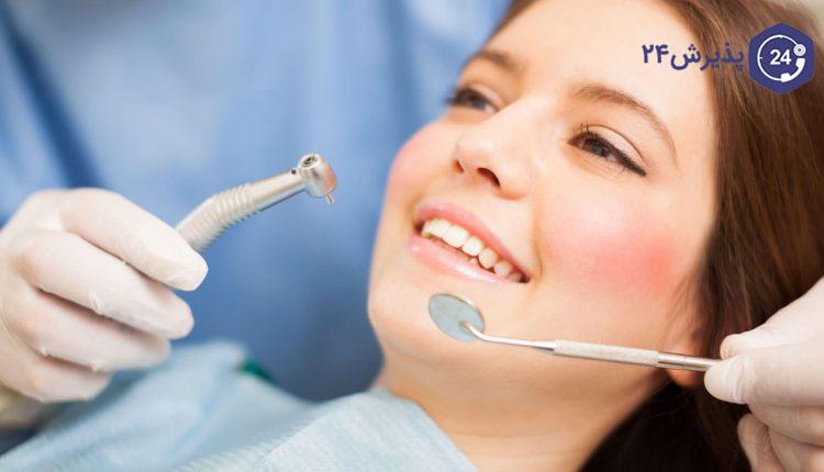 متخصص دندانپزشکی و ترمیمی زیبایی | متخصص دندانپزشکی | متخصص دندانپزشکی و ترمیمی زیبایی