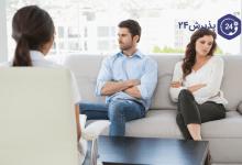 مشاوره ازدواج چه قدر در زندگی ما اهمیت دارد؟