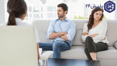 تصویر از مشاوره ازدواج چه قدر در زندگی ما اهمیت دارد؟