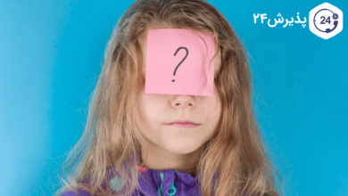 بهترین زمان برای جواب دادن به سوالات جنسی کودکان   پاسخ به سوالات جنسی کودکان مسئولیتی است که بسیاری از والدین از آن وحشت دارند. اما نباید از این موضوع پرهیز شود. اگر والدین به روشی متناسب با توجه به سن بچه ها به سوالات آن ها پاسخ دهند، می توانند احساسات و تفکرات سالم را در رابطه با مسائل جنسی در کودکان خود ایجاد کنند.