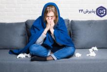 آلرژی | علائم، علت و درمان