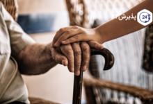 آلزایمر | دلایل، پیشگیری، راه درمان