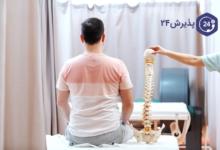 کمردرد | علت ها، انواع درد و درمان