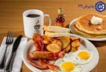 آیا خوردن صبحانه باعث لاغری میشود؟