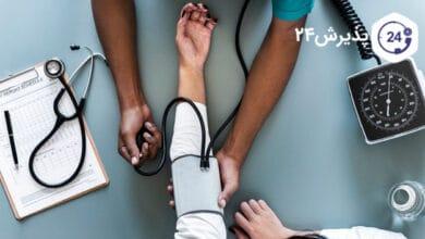 فشار خون | علت، درمان و راه پیشگیری