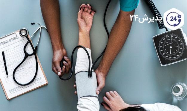 فشار خون   علت، درمان و راه پیشگیری