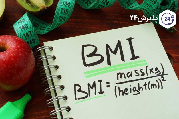 همه چیز درباره محاسبه bmi