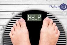 راهکارهای درمان استپ وزنی را بشناسید