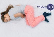 بیماری های انگلی در کودکان