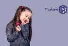 دندان درد در کودکان | علت ، پیشگیری و درمان