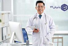 بهترین نرم افزار مدیریت مطب کدام است؟