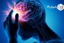 نحوه استفاده از سایت های نوبت دهی بیمارستان جهت رزرو وقت پزشک مغز و اعصاب