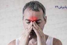 سینوزیت | انواع، علائم و درمان های خانگی و دارویی آن