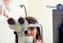 چطور می توانیم از سایت های نوبت دهی بیمارستانی تقاضای دکتر چشم پزشکی داشته باشیم؟