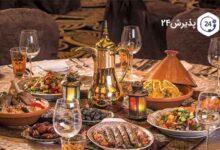 غذاهای ماه رمضان برای افطاری
