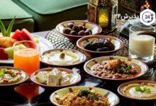 غذاهای ماه رمضان برای مهمانی