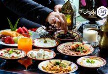 غذاهای ماه رمضان برای سحری