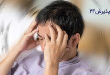 علت سرگیجه چیست؟انواع راه های درمان خانگی آن