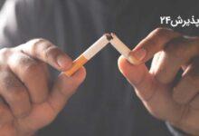 علائم اعتیاد به سیگار و مراحل ترک سیگار