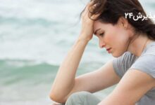 واژینیسموس یا دخول درد ناک چیست؟ انواع راه های درمان آن