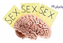 اعتیاد به سکس و تأثیر آن را روی فرد بشناسید
