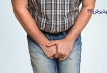 علت درد بیضه در آقایان چیست؟ چگونه درمان میشود؟