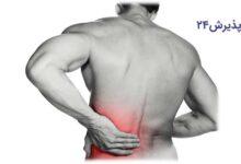 علت درد پایین کمر چیست؟ چگونه میتوان آن را درمان کرد؟