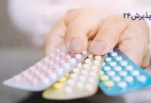 قرص ضد بارداری ال دی چیست؟ طریقه مصرف و عواض قرص ال دی